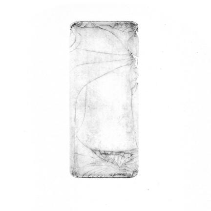 Various & Gould: Broken Screen (Jordan Seiler), Berlin 2019, one of a kind, intaglio print on Zerkall paper