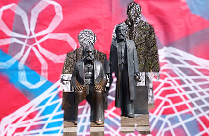 City Skins – Marx and Engels